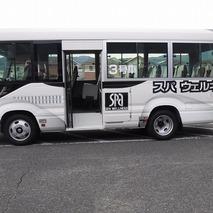 スクールバスが新しくなりました!!