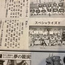 西日本軟式野球決勝大会