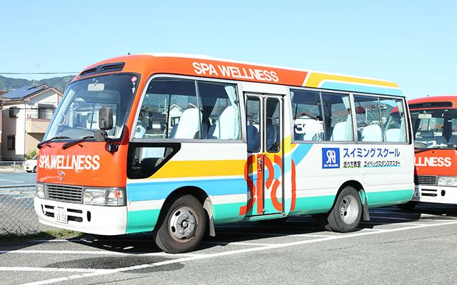 無料送迎バスもあります