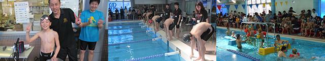 ジュニア水泳記録大会